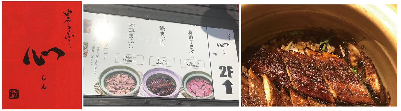 04.食特集写真連番01
