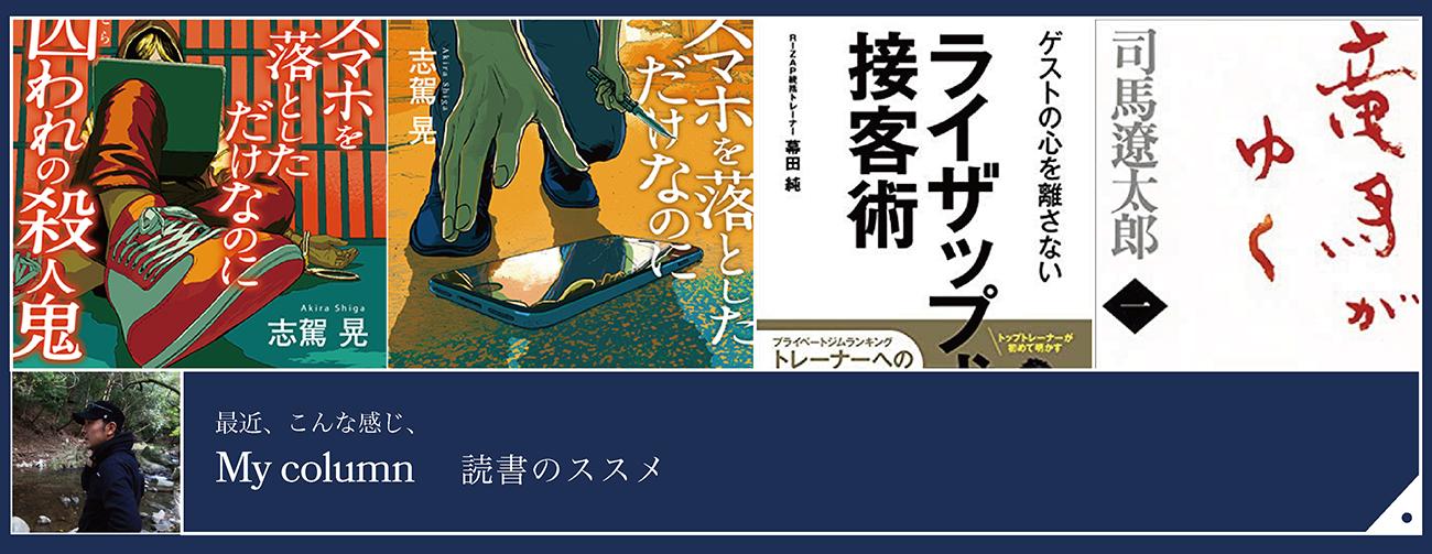 03.19.8月vol.1最近は01